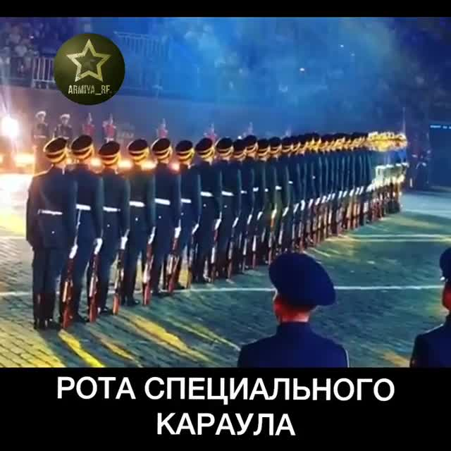 Military parade, Military parade GIFs