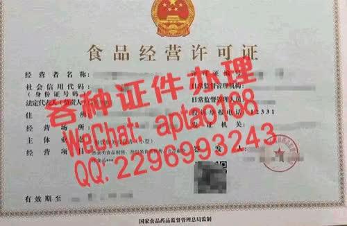 Watch and share 2.80E+63-做假台湾身分证V【aptao168】Q【2296993243】-vjf7 GIFs by 办理各种证件V+aptao168 on Gfycat