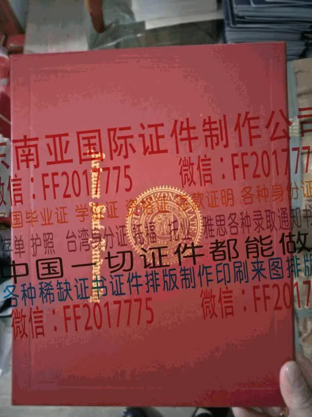 Watch and share Btrhzl(办理农业银行存款单(微FF2017775信)专业制作lv7n7 GIFs by 各种证件制作-微信:FF2017775 on Gfycat