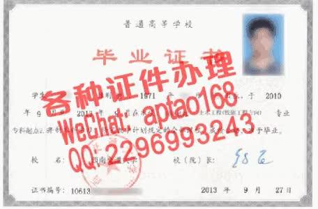 Watch and share 5b9jz-购买香港出生证明V【aptao168】Q【2296993243】-55fr GIFs by 办理各种证件V+aptao168 on Gfycat