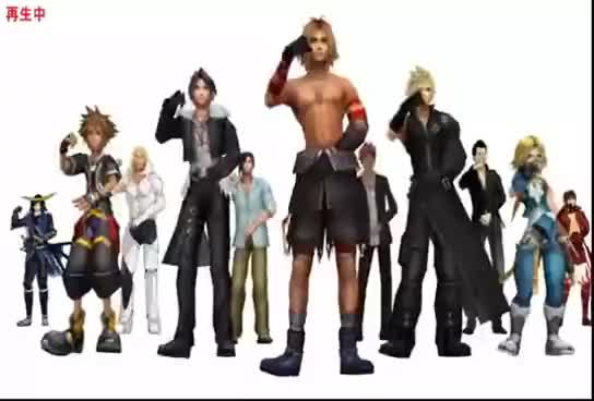 Watch and share Final Fantasy GIFs and Dissidia GIFs on Gfycat