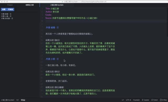 Watch and share 定位场景 GIFs by leeyupeng on Gfycat