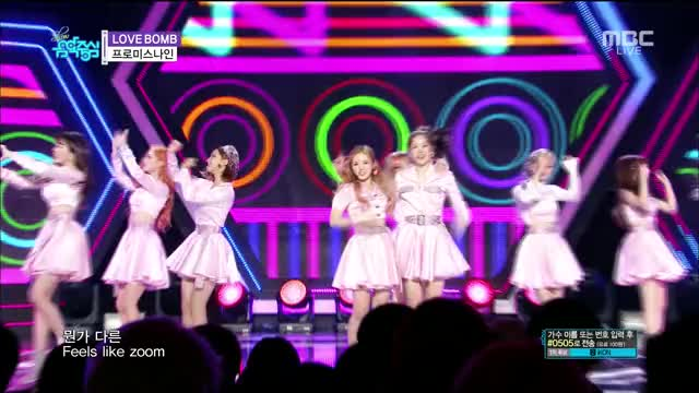 Watch and share Fromis GIFs by MrKunle on Gfycat