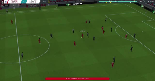 Watch and share Football Manager 2021 2021-07-26 14-57-35 GIFs on Gfycat