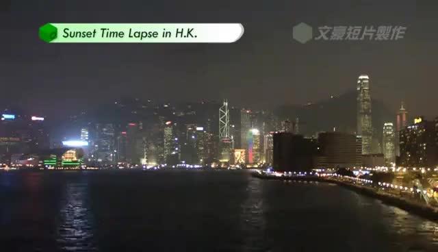 Watch hong kong 2011 night GIF on Gfycat. Discover more 2011, hong, kong, night GIFs on Gfycat