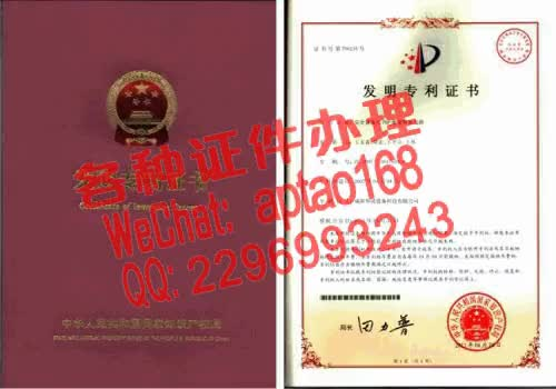 Watch and share B3f3h-买假的助理医生资格证多少钱V【aptao168】Q【2296993243】-r915 GIFs by 办理各种证件V+aptao168 on Gfycat