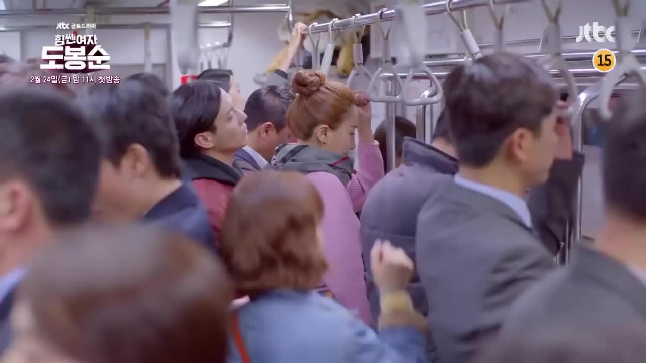 Sau Bok Joo, có một nàng Bong Soon mạnh mẽ, đáng yêu đang chờ bạn ở phim mới!
