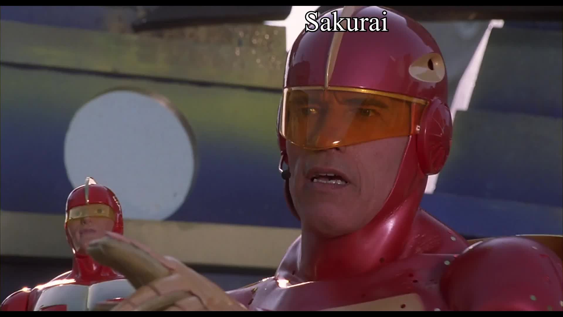 Sakurai GIFs