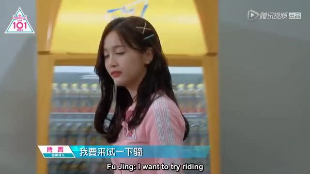 FULL ENG SUB] Produce 101 China Episode 4 GIF | Rechercher