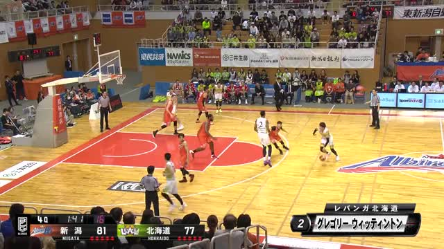 Watch B.LEAGUE 2017-18 SEASON 第4節|BEST of TOUGH SHOT Weekly TOP5 presented by G-SHOCK プロバスケ(Bリーグ) GIF on Gfycat. Discover more Bリーグ, basketball, bleague, バスケ, バスケットボール, プロ, 日本 GIFs on Gfycat