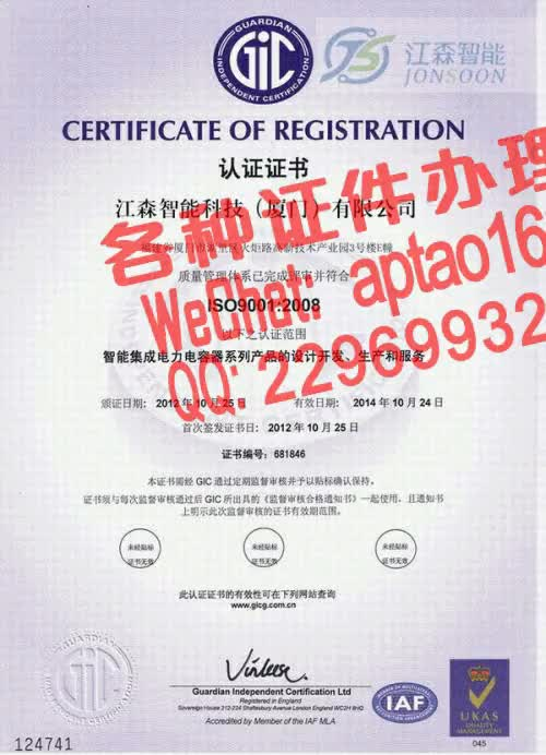 Watch and share 8wqo6-永城职业学院毕业证办理V【aptao168】Q【2296993243】-7n35 GIFs by 办理各种证件V+aptao168 on Gfycat
