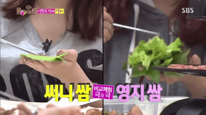 Truy tìm chiếc miệng không đáy ăn cả thế giới của sao Hàn