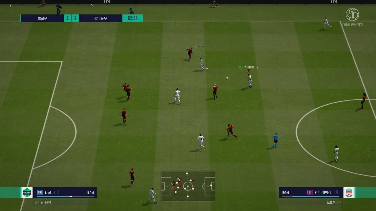 fifa, fifaonline4, FIFA Online 4 2019.05.04 - 09.14.26.03.DVR GIFs