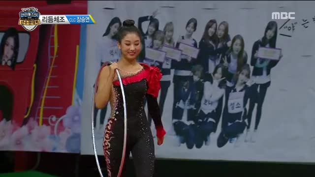 Watch this GIF by Seungyeon's Hitachi (@seungyeons_hitachi) on Gfycat. Discover more celebs GIFs on Gfycat