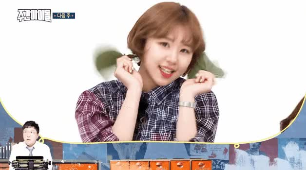 Watch and share Chaeyoung GIFs and Chaebae GIFs by ddkkj24 on Gfycat