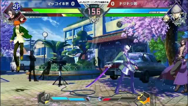 Watch and share BBTag Cross Combo Create-A-Corner GIFs by BirdsTheRevenge on Gfycat