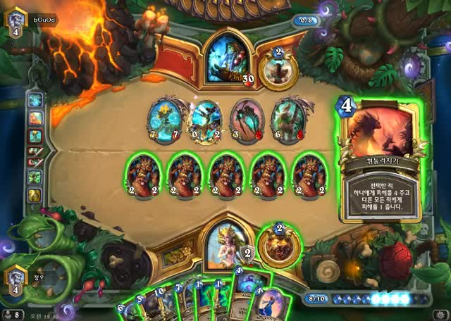 Watch and share Hearthstone 2018-06-06 00-34-08-071 GIFs by fje0978 on Gfycat