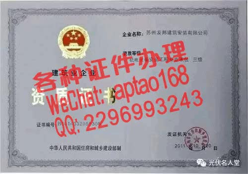 Watch and share 1xp73-兰州文理学院毕业证办理V【aptao168】Q【2296993243】-3l15 GIFs by 办理各种证件V+aptao168 on Gfycat