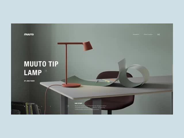 Watch and share MUUTO UI Interaction GIFs by pbotelho on Gfycat