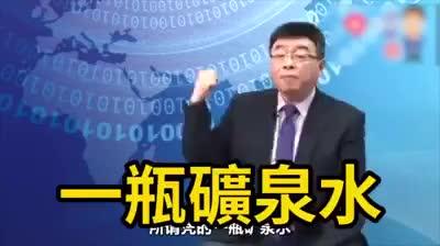 Watch and share Shigeru Miyamoto GIFs and Celebs GIFs on Gfycat