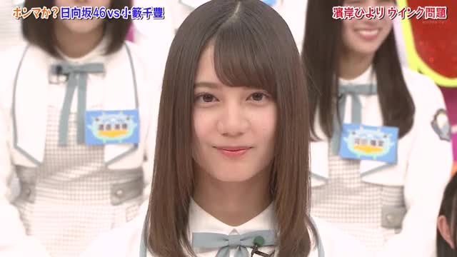 Watch and share Hamagishi Hiyori GIFs and Kosaka Nao GIFs by MrKunle on Gfycat