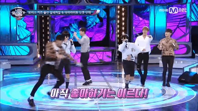 I Can See Your Voice Hàn bỗng chốc hoá The Voice Kids khi Yoseob (Highlight) hội ngộ học trò