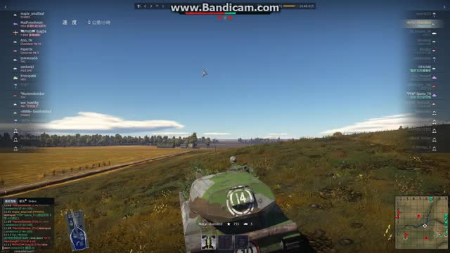 Watch bandicam 2018-10-12 3 GIF on Gfycat. Discover more related GIFs on Gfycat