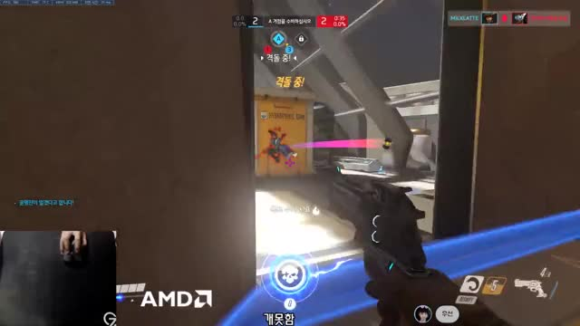 Watch and share Roymikelate GIFs and Overwatch GIFs on Gfycat