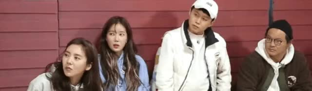 Watch and share  대놓고 노린 방송...jpg GIFs by podong on Gfycat