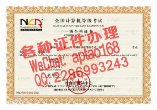 Watch and share 7nnhj-上海第二工业大学毕业证办理V【aptao168】Q【2296993243】-b51l GIFs by 办理各种证件V+aptao168 on Gfycat