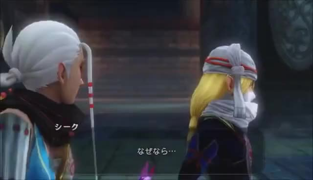 Watch and share Hyrule Warriors GIFs and Sheik GIFs on Gfycat