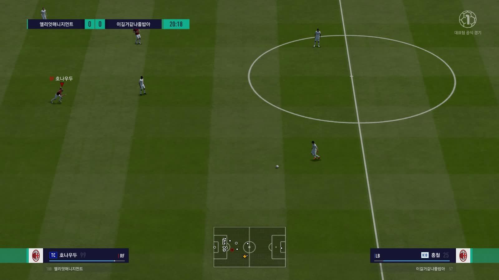 fifa, FIFA Online 4 2019.05.04 - 15.23.55.10.DVR GIFs
