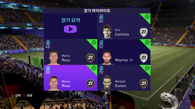 Watch and share FIFA 21 2021-04-04 21-51-57 GIFs on Gfycat