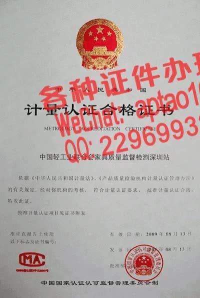 Watch and share 3jnht-钟山职业技术学院毕业证办理V【aptao168】Q【2296993243】-zf7x GIFs by 办理各种证件V+aptao168 on Gfycat