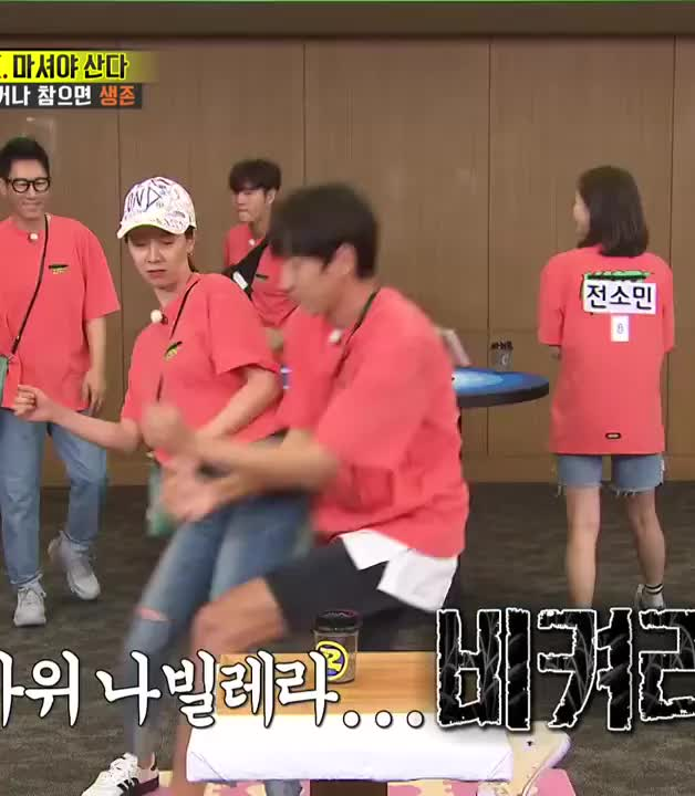 Watch this humanapproved GIF by Hyosung (@hyosung) on Gfycat. Discover more running man, song jihyo, variety GIFs on Gfycat