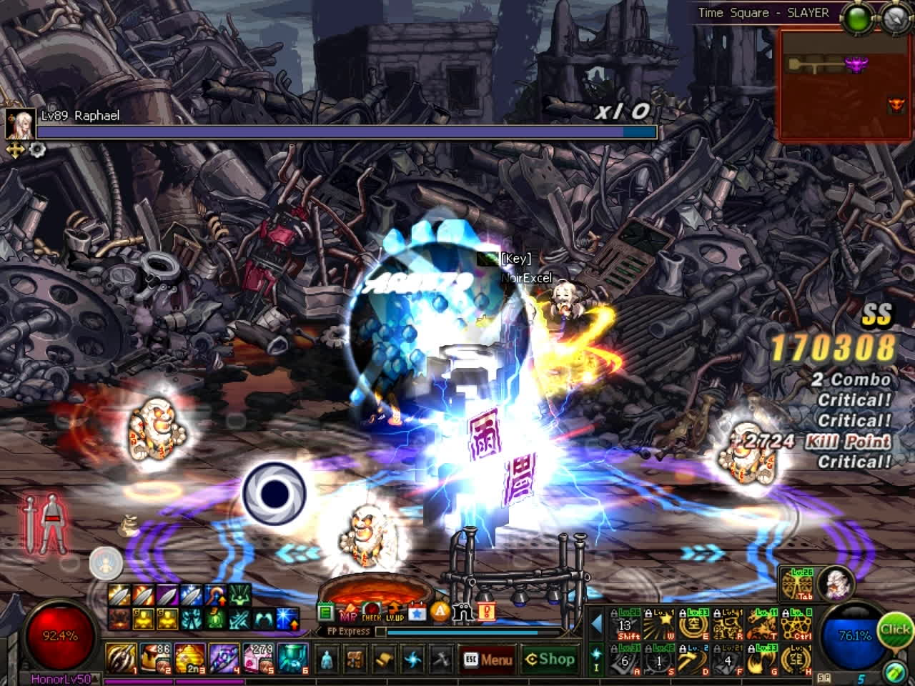 60fps, dfo, mmorpg, DFO Hell Mode Vol.78 GIFs