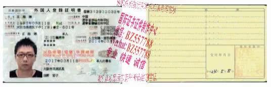 Watch and share 哪里能办加州理工学院[咨询微信:BZ557788]办理世界各国证书证件 GIFs on Gfycat
