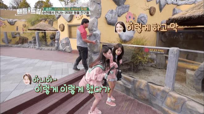 Bộ đôi nữ thần Mina  Yoojung (I.O.I) khiến fan rụng tim với loạt ảnh dạo chơi Thanh xuân đẹp hơn hoa
