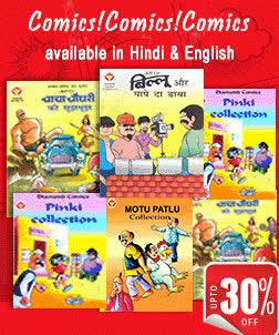 Buy Indian Super Hero Comics Set On Huge Discount