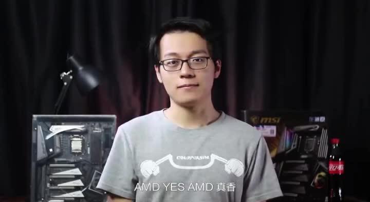 AMD YES GIFs