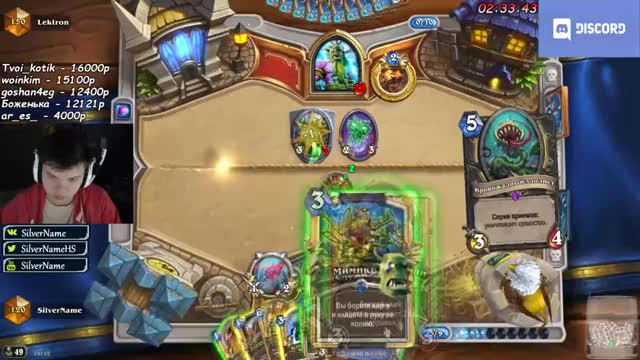 Watch and share Hearthstone GIFs and Silvername GIFs by Julia Zhytska on Gfycat