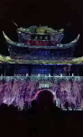 Watch and share 3D Light Show In China  GIFs by LimeLights  on Gfycat