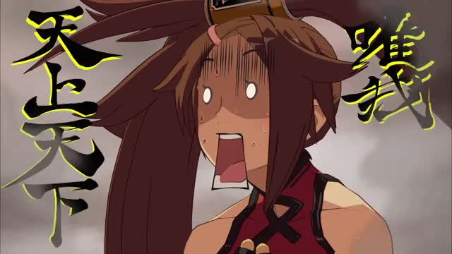 Watch Guilty Gear Xrd Animation GIF by @kayjay on Gfycat. Discover more related GIFs on Gfycat