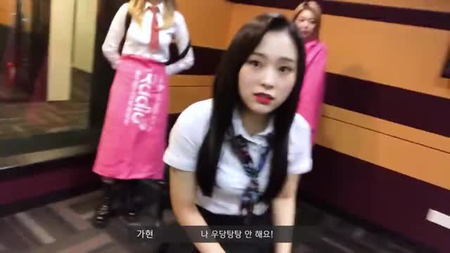 Watch and share Dreamcather GIFs and Gahyeon GIFs by PanTward on Gfycat