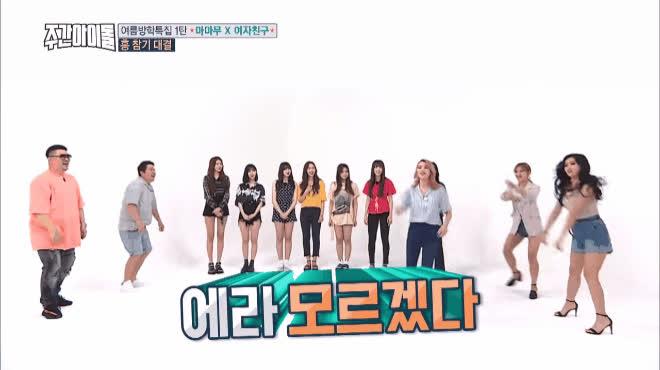 WANNA ONE cùng dàn khách mời khủng sẽ mở màn mùa mới của show quốc dân Weekly Idol
