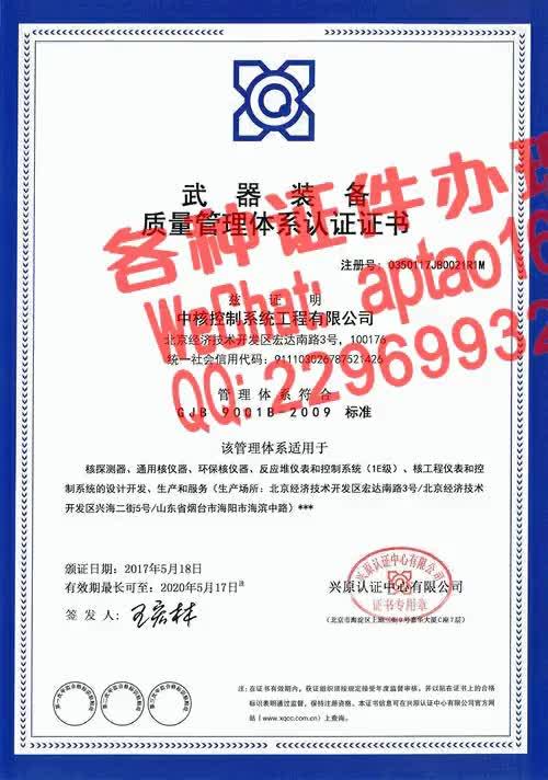Watch and share 00ym2-九州职业技术学院毕业证办理V【aptao168】Q【2296993243】-1trd GIFs by 办理各种证件V+aptao168 on Gfycat