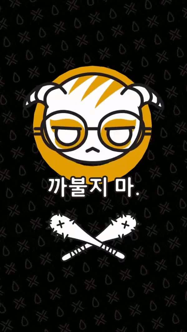 Watch and share Dokkaebi GIFs on Gfycat
