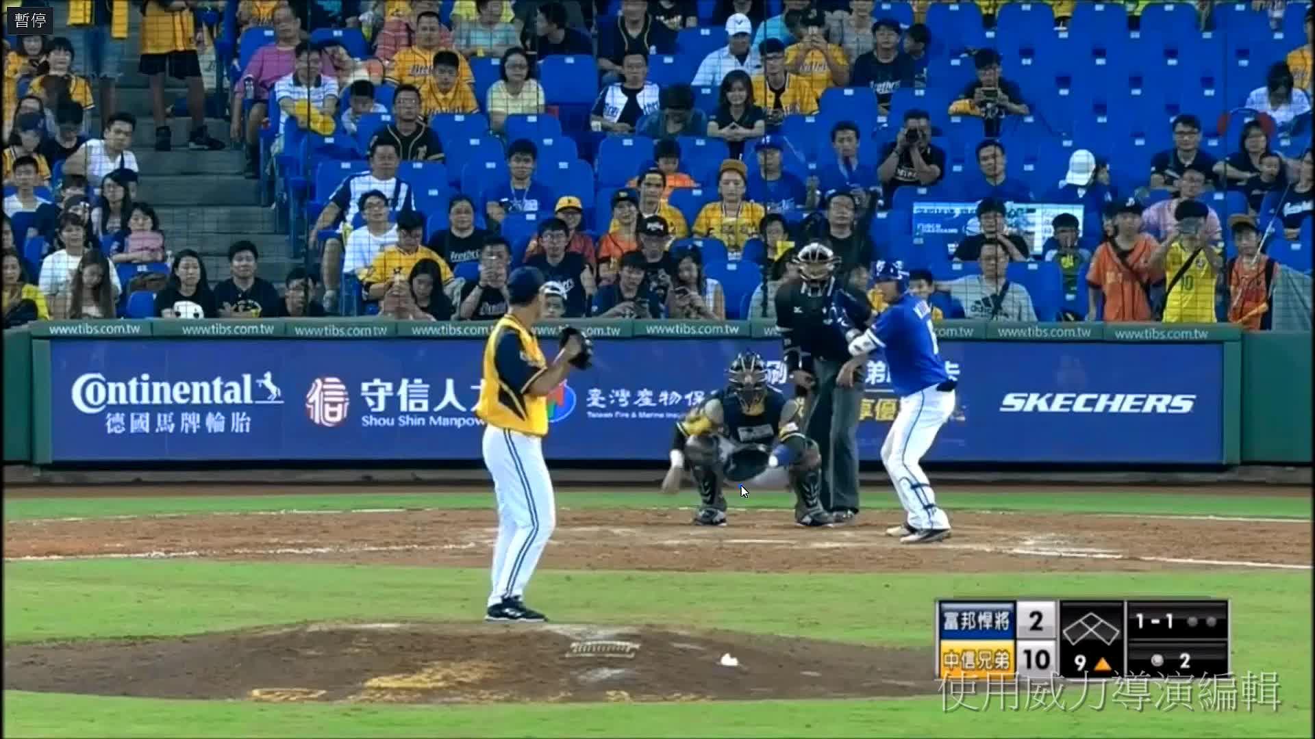 baseball, fast GIFs