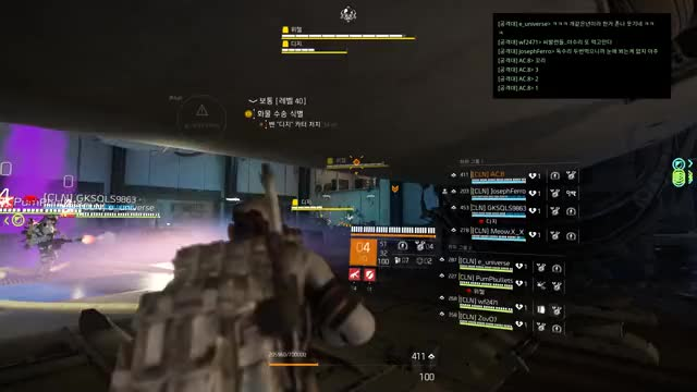 Watch and share Tom Clancy's The Division 2 2020.03.22 - 14.27.15.03.DVR Trim GIFs by norahc1999 on Gfycat