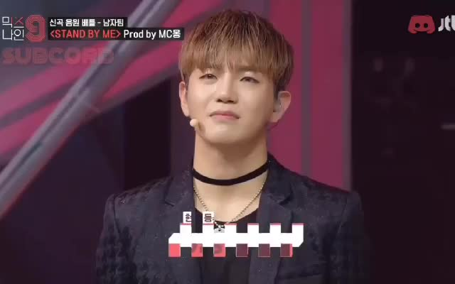 Watch and share Beat Interactive GIFs and Lee Donghun GIFs by CamCam on Gfycat